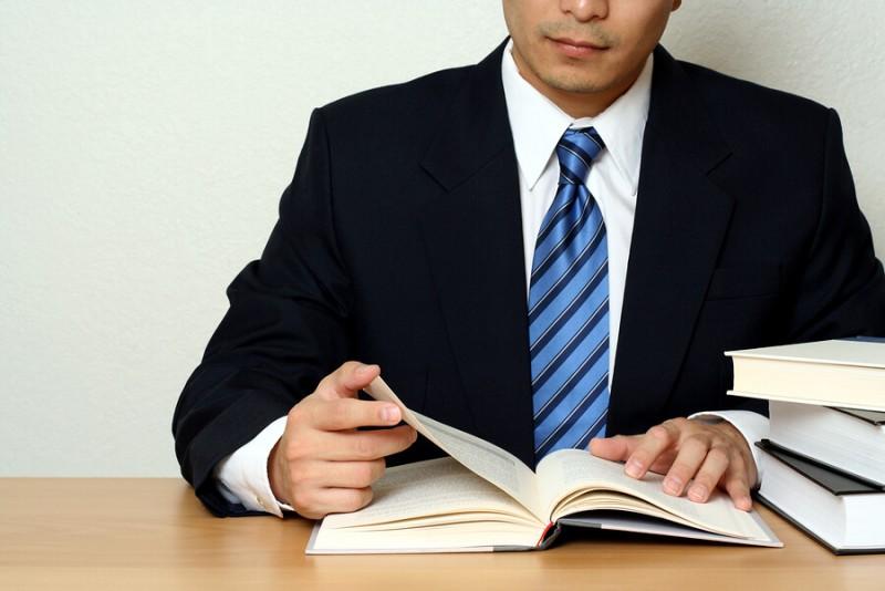 carti dezvoltare profesionala